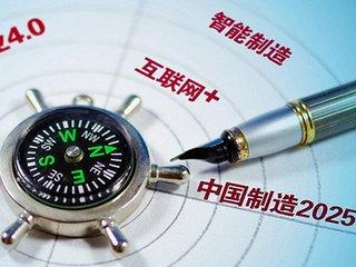 2021年武汉轮胎车轮展会目标观众